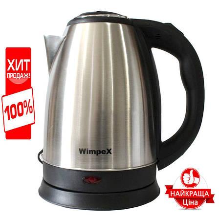 Электрочайник Wimpex WX-2527 2 л, фото 2