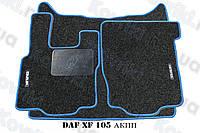 Ворсовые (тканевые) коврики в салон DAF XF 105 АКПП(2005-2013)