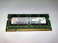 Оперативная память для ноутбука Sodimm DDR2 2gb  pc6400 (Hynix, Samsung, Kingston...) бу
