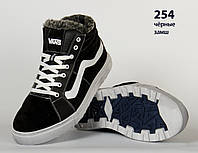 Черные замшевые кожаные ботинки Vans