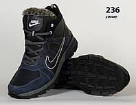Синие кожаные ботинки Nike