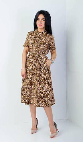8c73bd52180 Платья женские. Товары и услуги компании