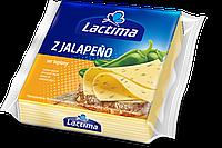 Сыр тостерный (плавленный) z Jalapeno Laktima Польша 130г