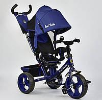 Детский трёхколёсный велосипед 6570 Best Trike СИНИЙ, большие колёса Пена, с ручкой