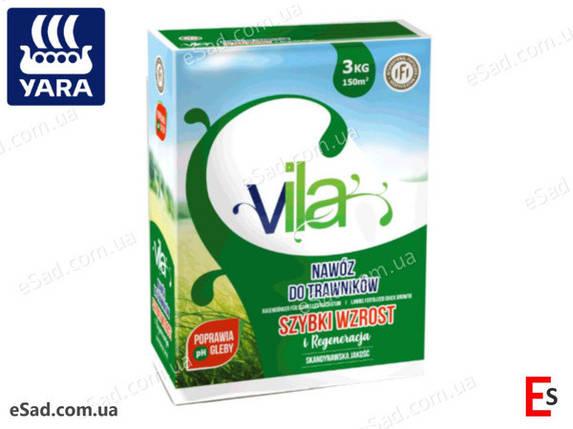 Добриво Yara Vila для газонів Швидкий ріст, 3 кг, фото 2