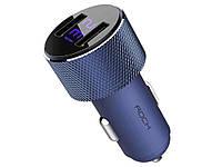 Цифровое зарядное устройство USB Rock  Синий