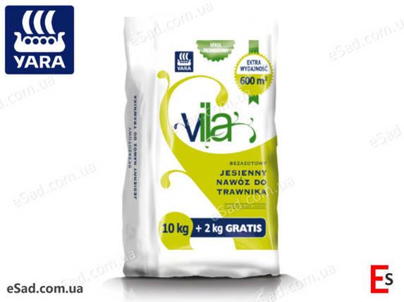 Добриво Yara Vila для газонів осіннє, 12 кг, фото 2