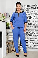 Женский легкий летний костюм №757 (р.50-54) электрик, фото 1