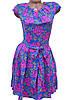 Красивое летнее платье в яркие цветы 42р, фото 3
