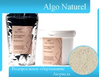 """Фитообертывание """"Аюрведа"""" Algo Naturel (Франция ) 2 кг"""