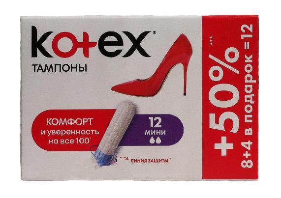 "Тампоны ""Kotex Mini"" 2 капли (8+4шт.)"