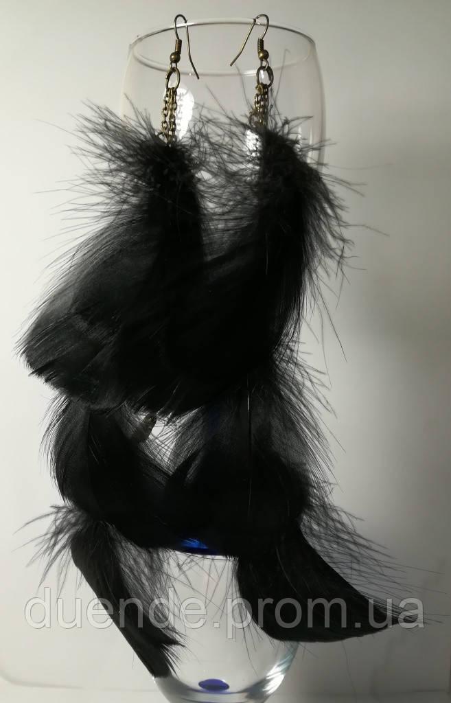Серьги длинные из перьев, цвет черный, стильные серьги с перьями, тм Satori \ Sр - 005