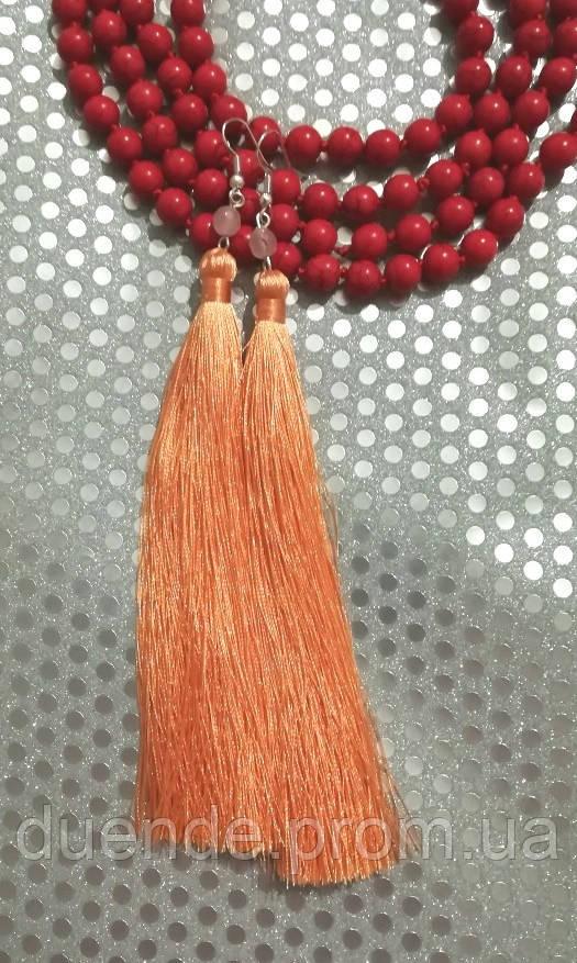 Серьги кисти длинные цвет персиковый длина 15 см, серьги кисточки шелк, тм Satori