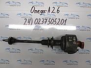Трамблер Opel Omega A 2.6 0237505201 №24