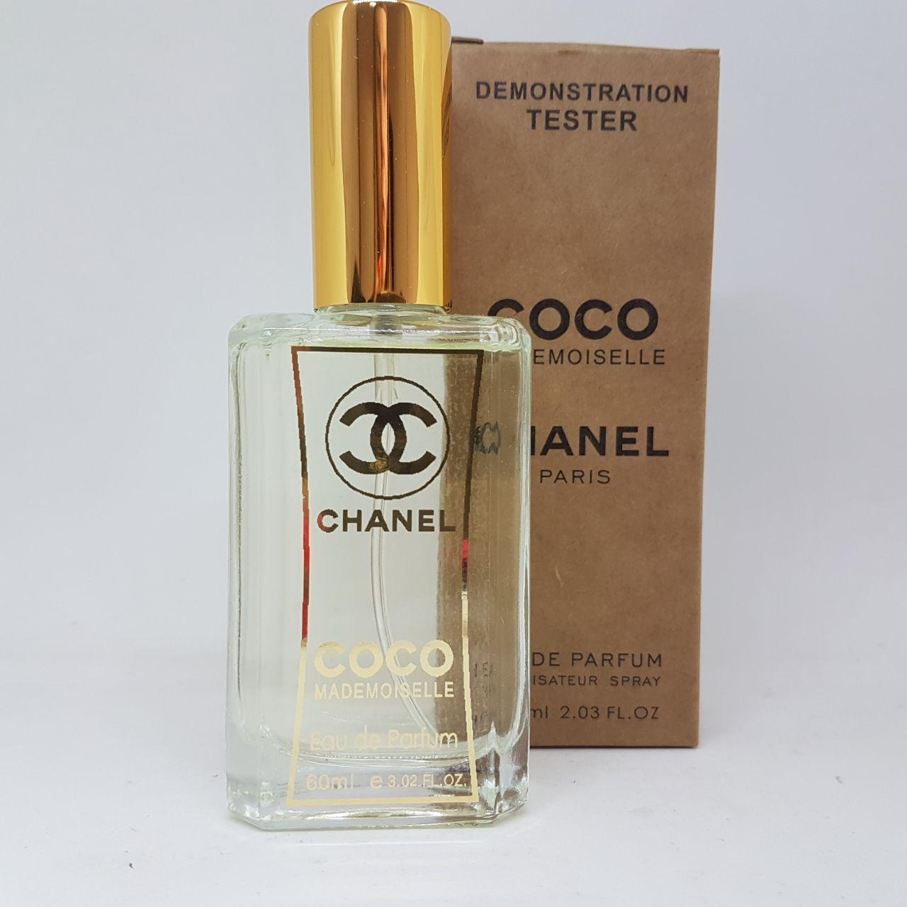 Chanel Coco Mademoiselle - Brown Tester 60ml