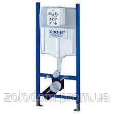 GROHE Rapid SL Инсталяция для унитаза h1.13м   38840000  - ZoloDom в Киеве