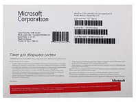 Диск FQC-00790 Windows Professional 7  32-bit Rus