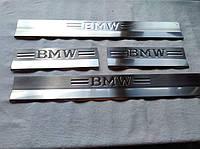 Накладки на пороги BMW E-36 (1990-1998)