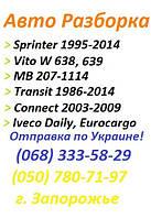Коробка передач и кулиса Мерседес 207, 208, 310, 410. Алгоритм работы.