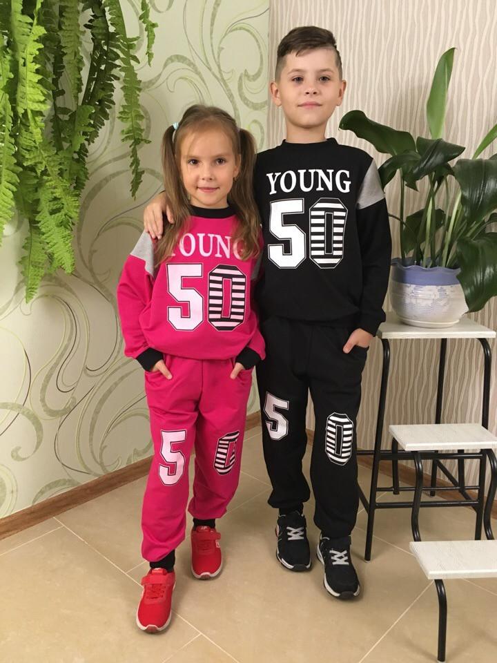 Дитячий спортивний костюм Цифра Розмір 104 - 128 см