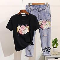 Стильный женский костюм футболка и джинсы