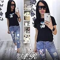 Стильный женский костюм с пайетками футболка и джинсы