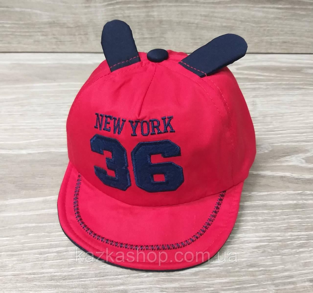 Детская кепка для мальчиков с вышивкой и ушками материал коттон, сезон весна-лето, на регуляторе, размер 46-48
