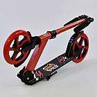 Самокат детский Best Scooter, трехколесный, складной руль, бирюзовый, фото 2