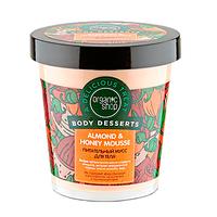 Organic Shop Body Desserts Мусс питательный для тела Миндаль и Мед 450 мл