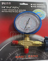 Манометрический коллектор одновентильный  HS-466NAL R410 R22 R134 R404