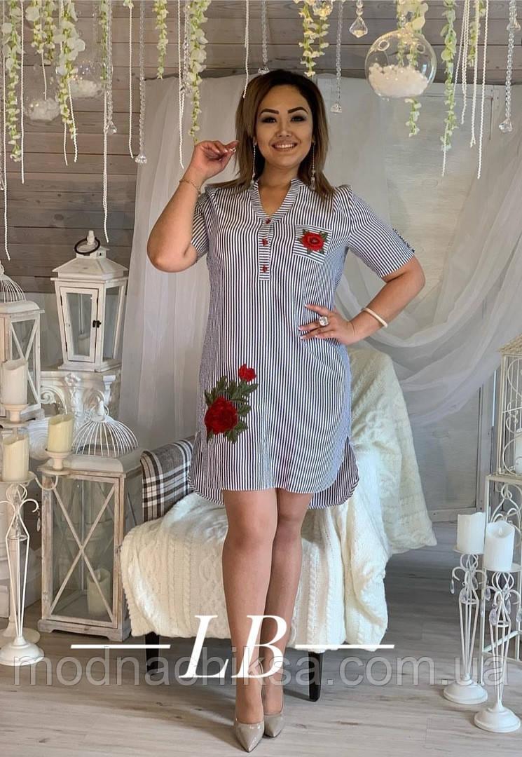 Платье рубашка БАТАЛ