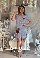 Платье рубашка БАТАЛ, фото 1