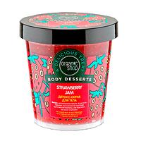 Organic Shop Body Desserts Детокс-скраб для тела Клубничный джем 450 мл