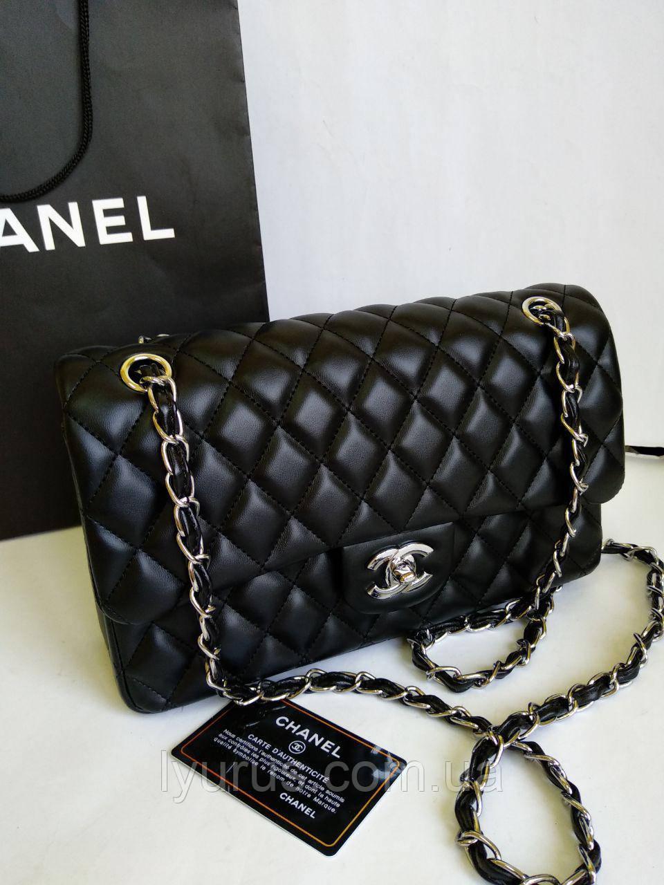 d2d8ed622f12 Женская сумочка в стиле Шанель 2,55 серебро - Интернет магазин LyuRus в  Полтаве