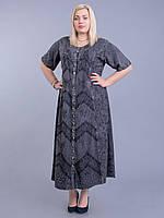 Платье - халат с рукавом темно-серое, на 54-60 размеры