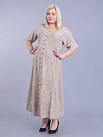 Платье - халат с рукавом светло-бежевое, на 54-60 размеры