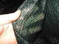 Сетка затеняющая 60% 8 м х 50 м, фото 1