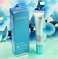 Крем для глаз BIOAQUA Hyalo-Oligo Dual Recovery Cream