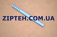 """Рассекатель воды для бойлера Ariston 65152176 (1/2"""",H=159mm)"""