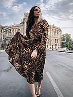 "Стильное платье "" Армани """