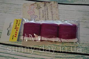 Акрил для вишивки, колір - перламутрово-рубіновий