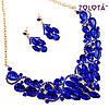 Комплект (Кольє + сережки) з синіми каменями, ЗЛ00140 (1), фото 2