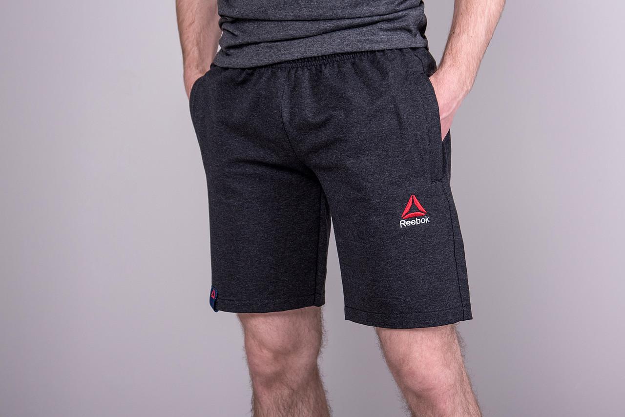 Чоловічі трикотажні шорти Reebok темно-сірого кольору