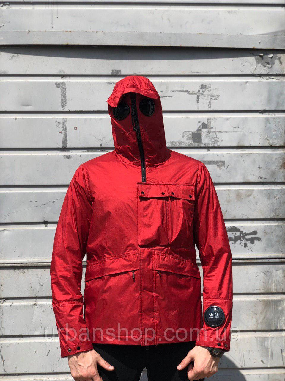Вітровка C.P. Company х Adidas Red.