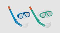 Набор для плаванья. BESTWAY 24018. Маска и трубка. Hydro-Swim Fun Snorkel Set
