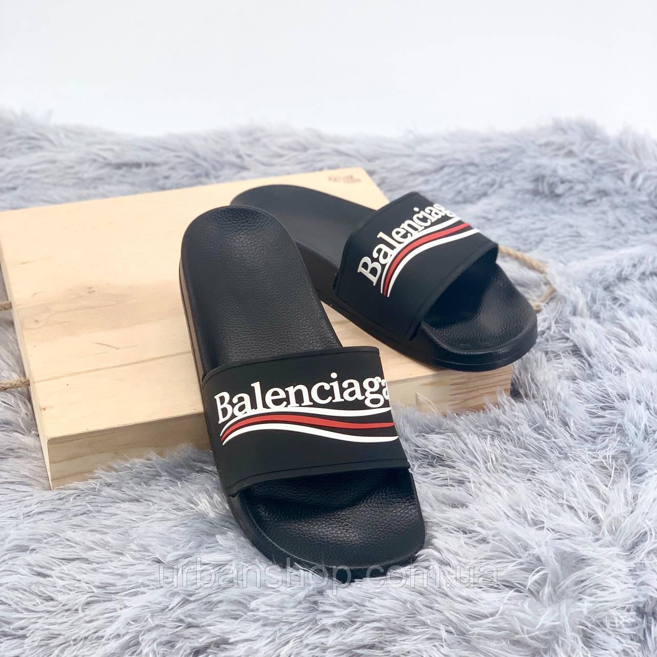 Взуття Balenciaga Balenciaga Black Classic 40