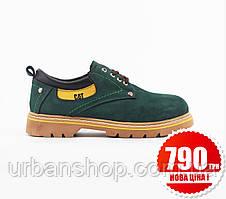 Взуття Caterpillar Low 40