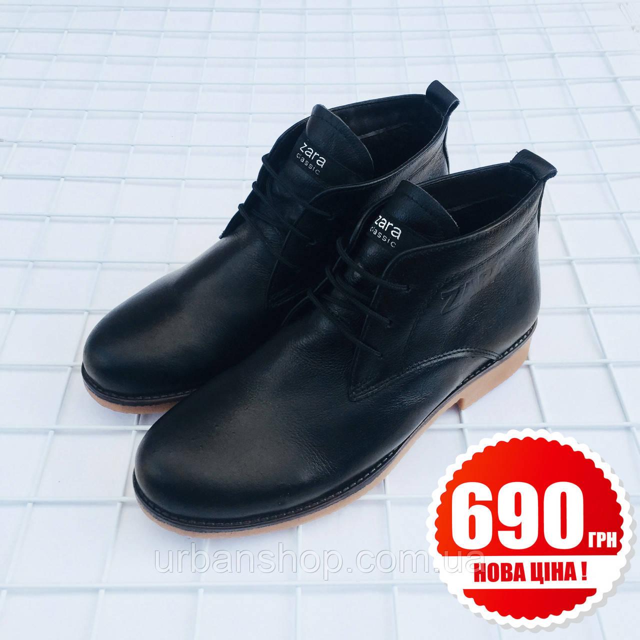 Взуття Zara Desert Black 41