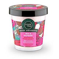 Organic Shop Body Desserts Молоко сухое для ванн увлажняющее Молоко и Малина 450 мл