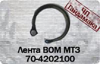 Лента тормоза ВОМ МТЗ 1221 (шир.)